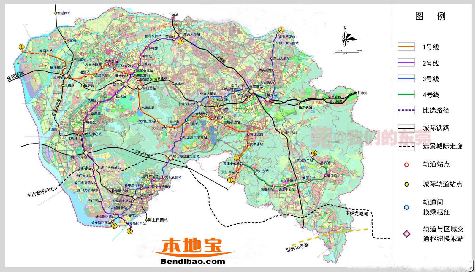 东莞本地宝 东莞地图 >> 东莞地铁全图