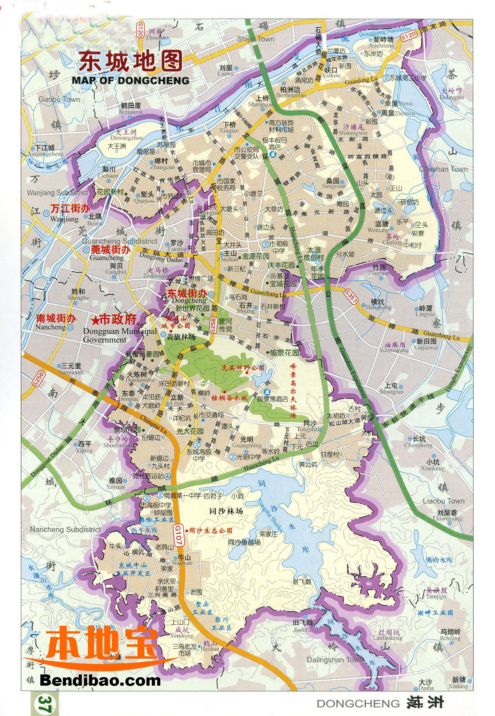 东莞地图全图高清版图片