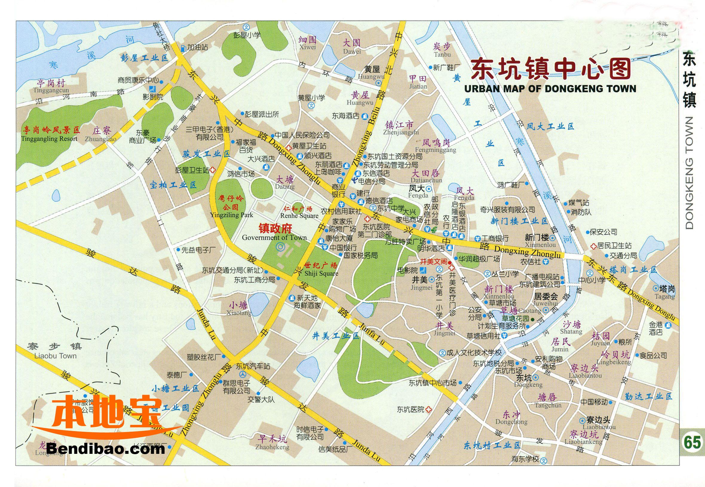 广州东莞市地图全图