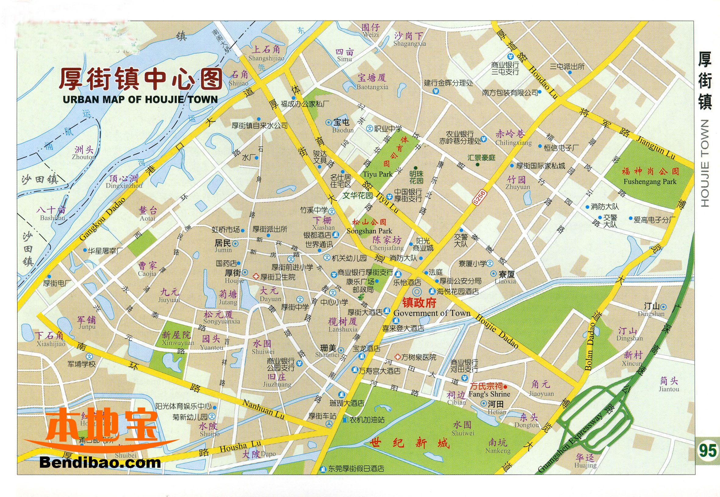 东莞 厚街 地图 广东省东莞市 厚街镇 地图 东莞