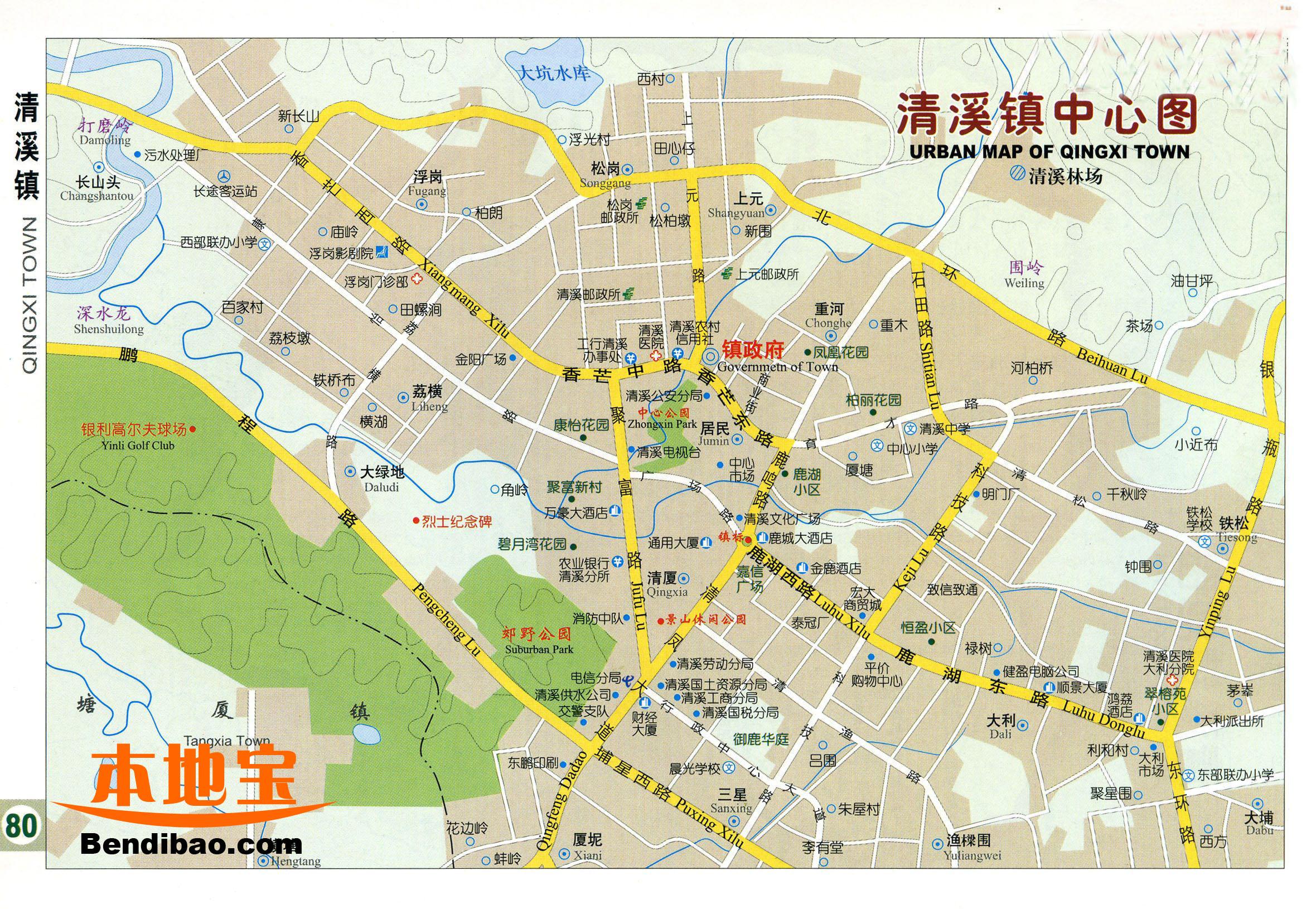 东莞市市区地图